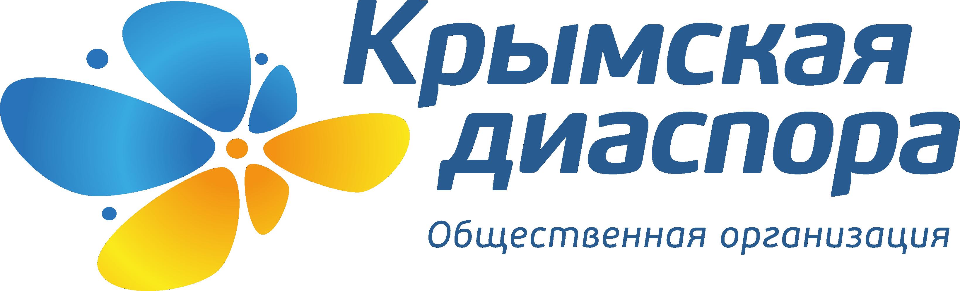 logo-kryms-diaspory-russkoe